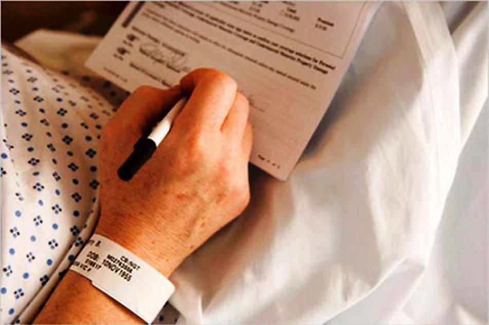 Biotestamento (Fonte: quotidiano.net)