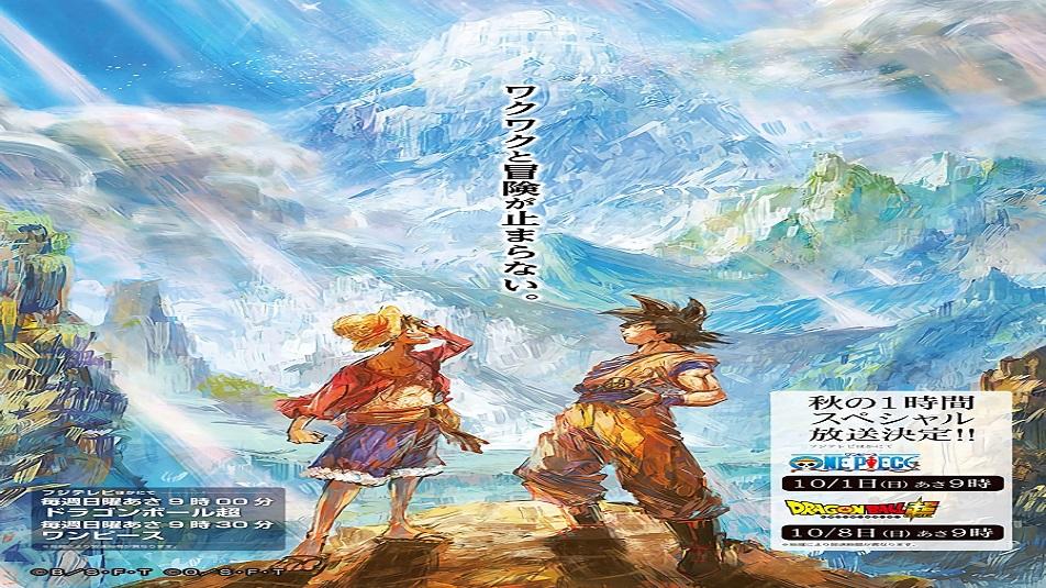 Anime: la verità sugli special di Dragon Ball e One Piece