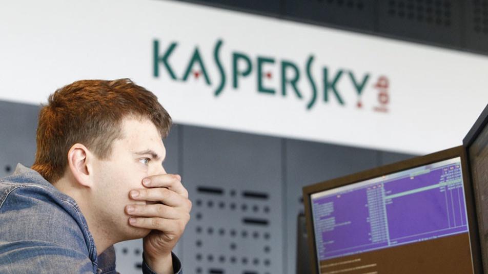 criminalità informatica kaspersky lab FSB
