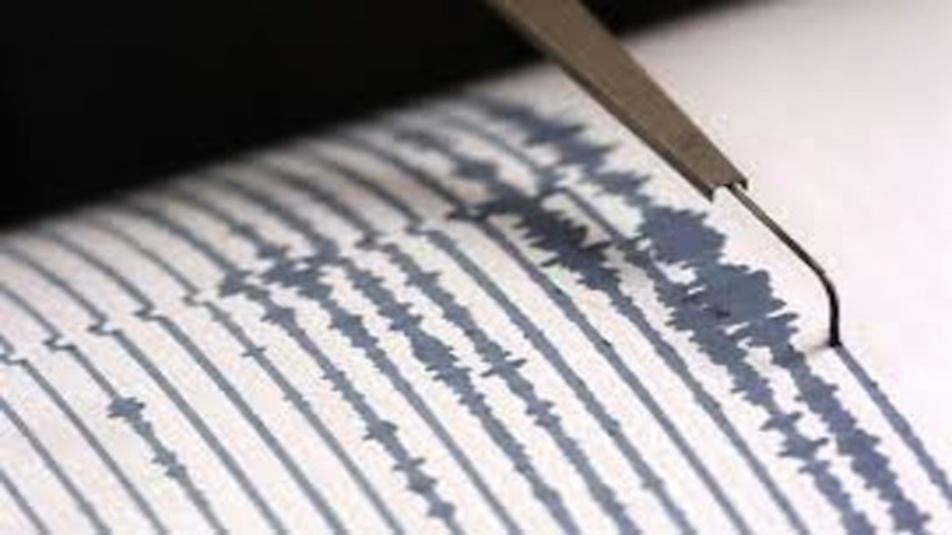 aggiornamenti terremoto2-583x400