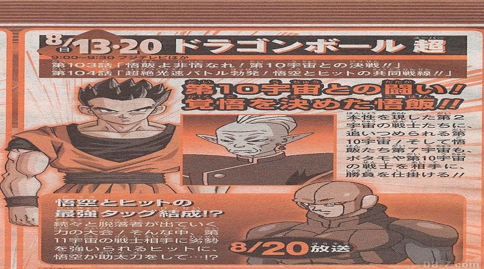 Dragon Ball Super: anticipazioni episodi 103 e 104