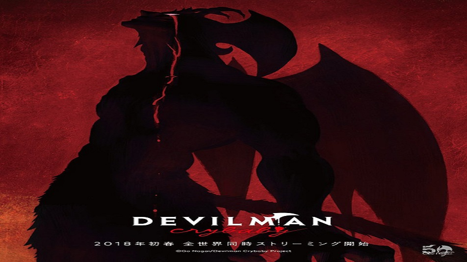 Devilman: il trailer della nuova serie animata targata Netflix