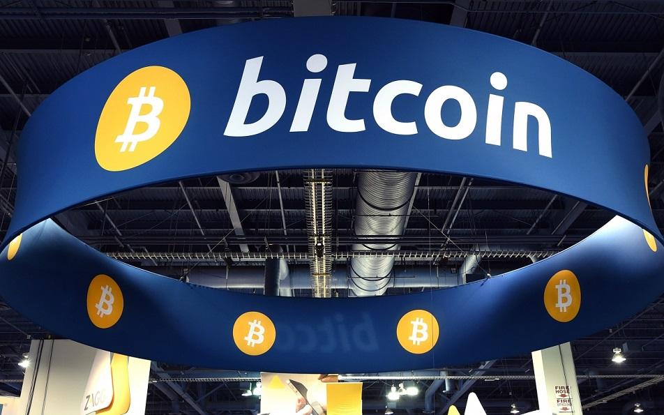 Bitcoin (Fonte: newstatesman.com)