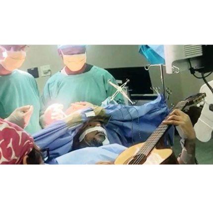 Operazione al cervello in Sudafrica