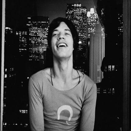 Mick Jagger: problemi di salute e tour annullato