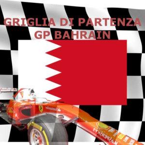 Griglia di partenza F1 Gp Bahrain 2019