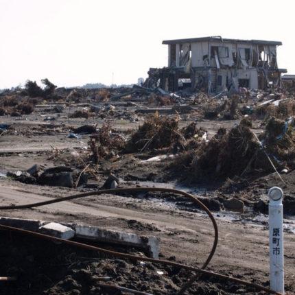 la tragedia di fukushima