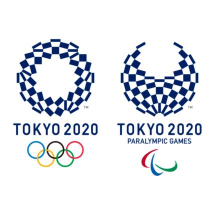 Olimpiadi di Tokyo biglietti aerei gratis foto