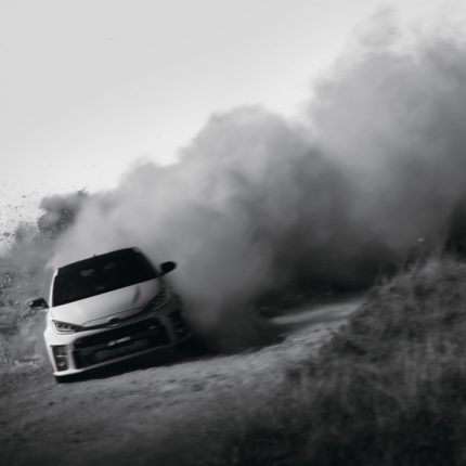 nuova Toyota Yaris GR