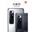 Xiaomi Mi 10 Pro Ultra con zoom fotocamera 120x