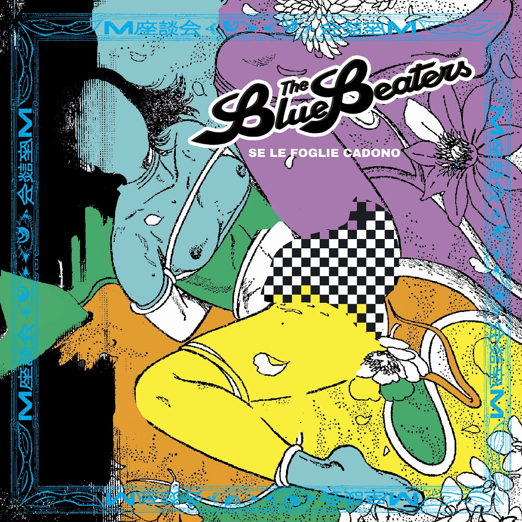 The Bluebeaters Se le foglie cadono copertina