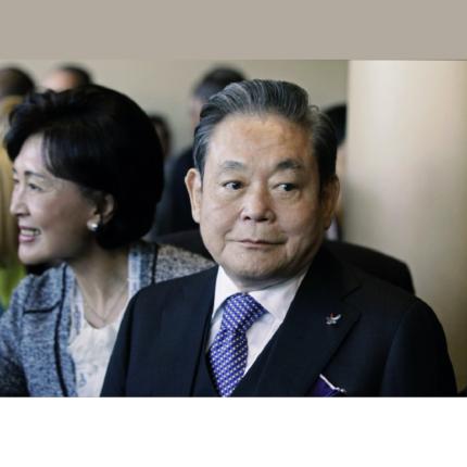 Morto Presidente Samsung Lee Kun-hee: aveva 78 anni