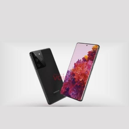 Samsung Galaxy S21: fotocamera a 108 megapixel e laser autofocus