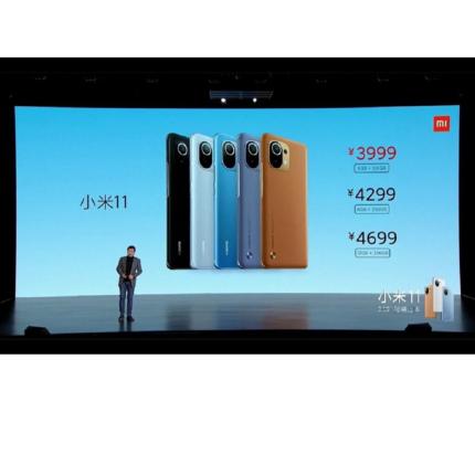 Xiaomi presenta il Mi 11, primo smartphone con Snapdragon 888