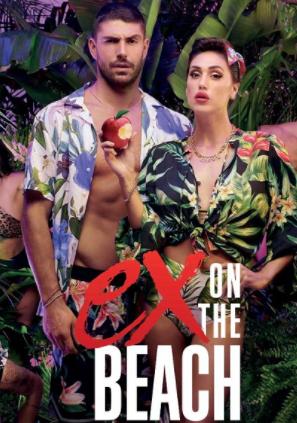 Dove vedere Ex On The Beach 3, streaming e on demand edizione italiana Sky, Now Tv o MTV?